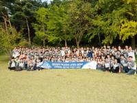 LS글로벌 비전 및 핵심가치 선포식